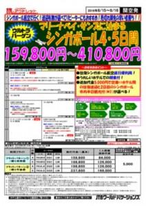 2016_asi_8679096_01